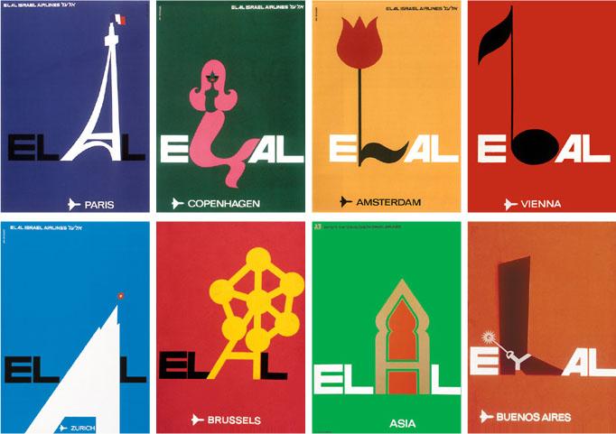 dan reisinger El Al Airlines campaign advertising
